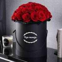 Коробка 35 красных роз R006